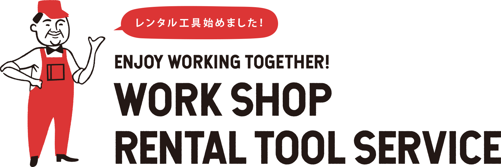 WORK SHOP RENTAL TOOL SERVICE ENJOY WORKING TOGETHER!