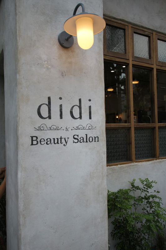 didi-ic beauty salon