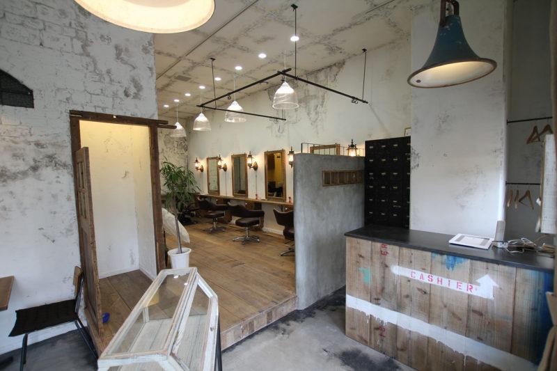 didi-ic beauty salon