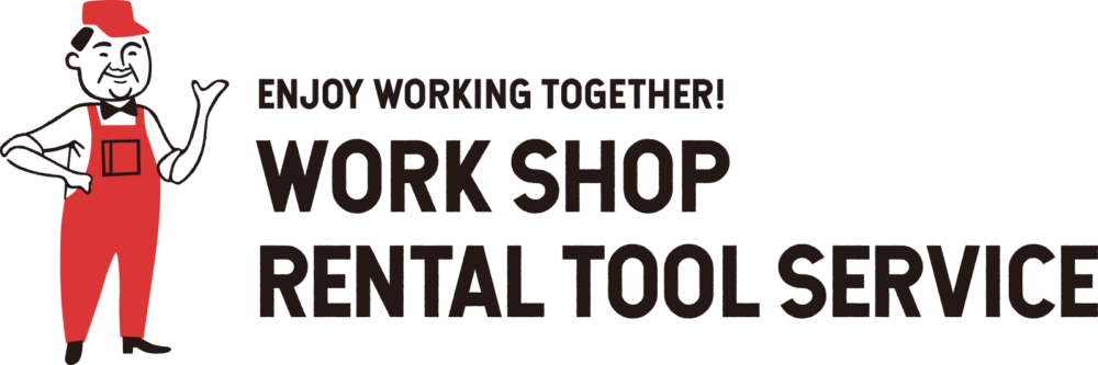 WORK SHOP RENTAL TOOL SERVICE