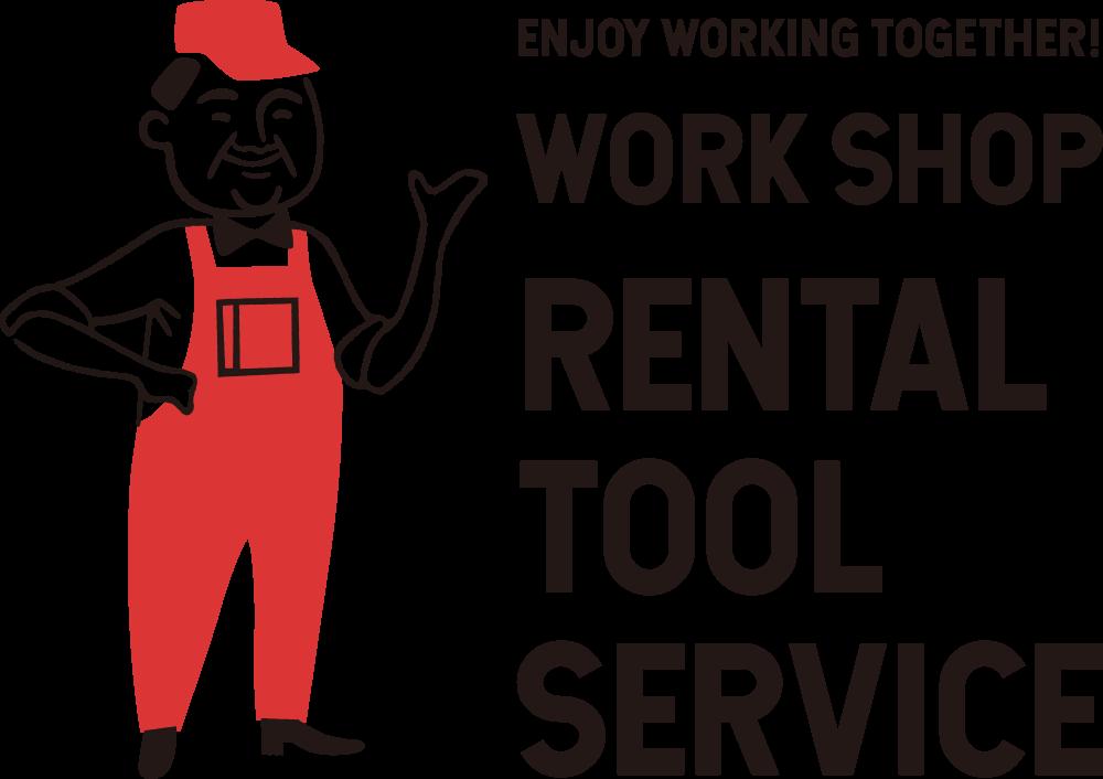 WORK SHOP RENTAL TOOL SERVICE